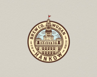 Hankow Brew Co.