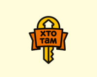 XTO TAM (who`s there?)