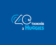 40 Weeks with Huggies