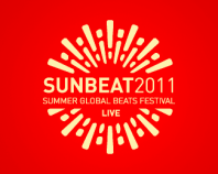 Sunbeat - negative version