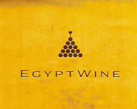Egyptian wine